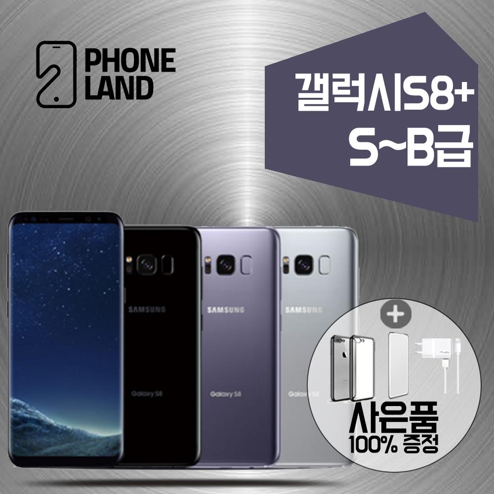 삼성 갤럭시S8+ 중고폰 무약정