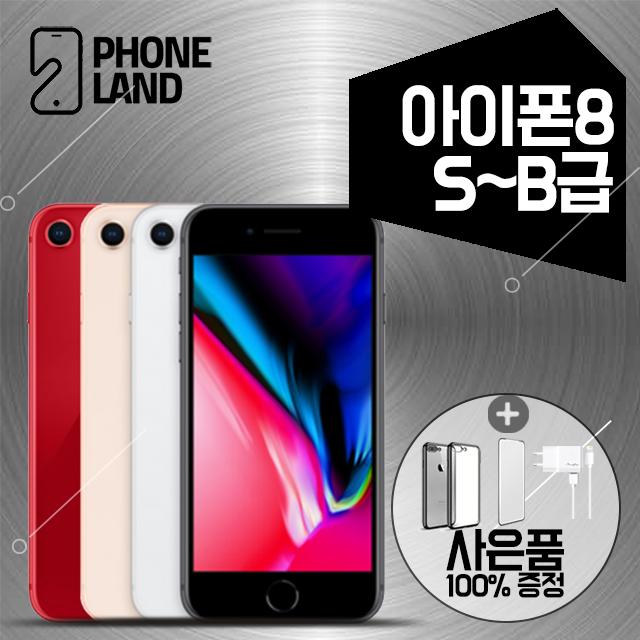 IPHONE8 아이폰8 중고폰 무약정