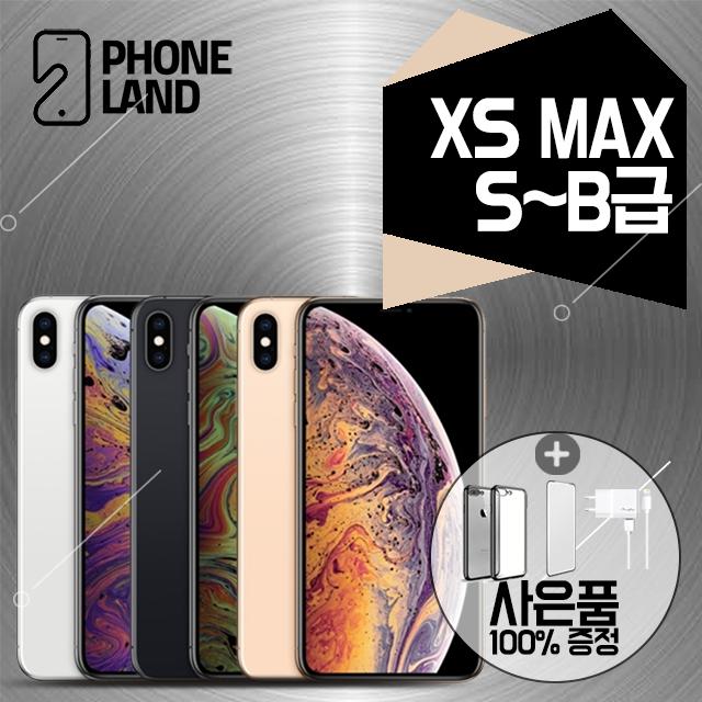 IPHONEXS MAX 아이폰XS MAX 중고폰 무약정