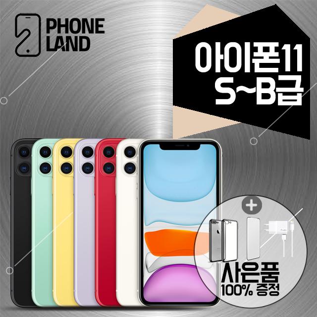 IPHONE11 아이폰11 중고폰 무약정